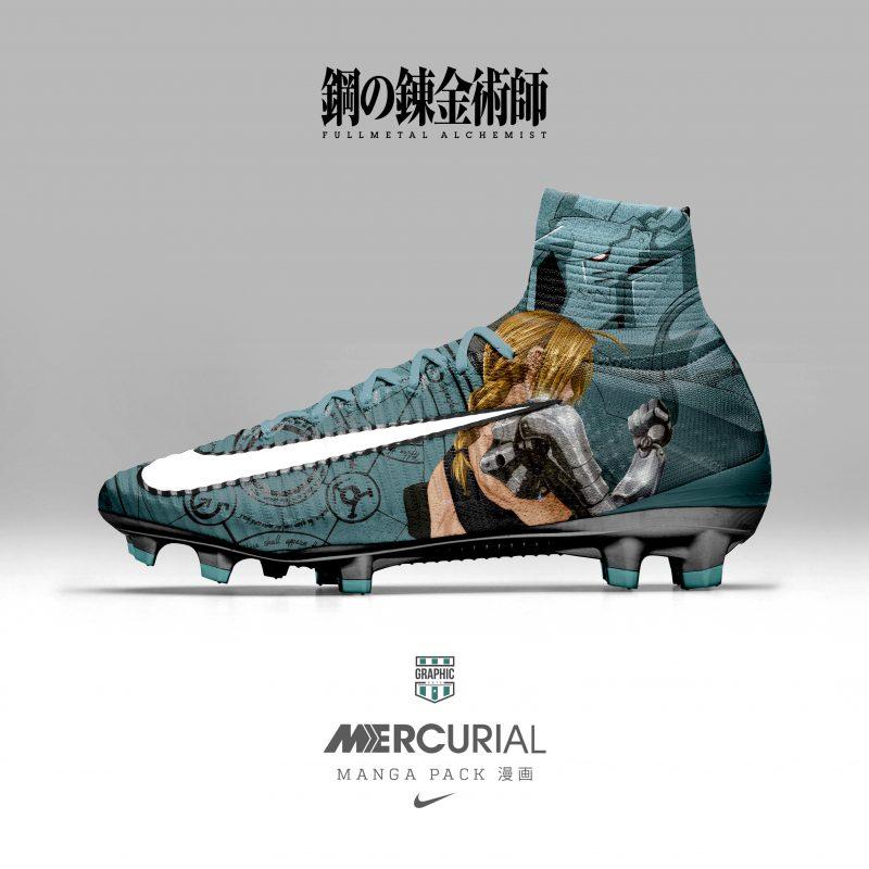 Nike_FullMetal